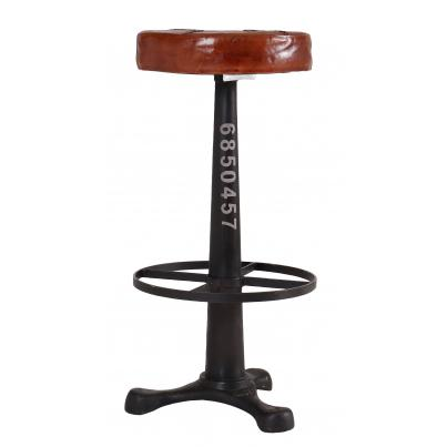 Iron Round Stool With Footrest